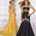 Vestido de 15 años Dorado y Negro modernos